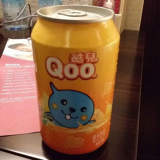 Quo Not